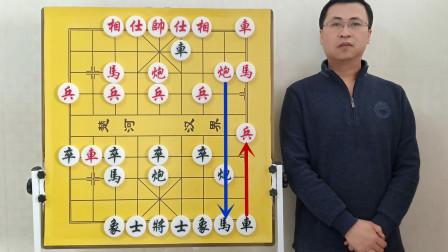 象棋饶先后手胜第25局:古谱飞刀,没有不中招的理由,是反先的良策,可不是歪门邪道!命中率奇高,对手无法不配合