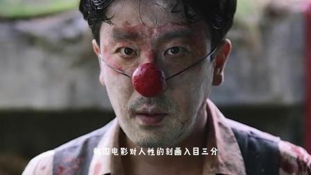 客人(下):男子好心帮助村民,却换来悲惨结局!