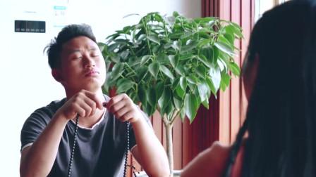 搞笑方言:我杨典凤不怕相亲,就怕相亲遇见的人!