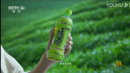 康师傅绿茶(CCTV6)
