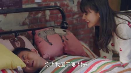 男子醒来发现一个美女在身边,还要他负责,气得他大骂神经病