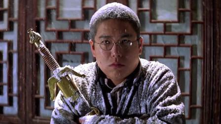 陈浩南太不仗义了,自己在温柔乡,让兄弟雪中看门!