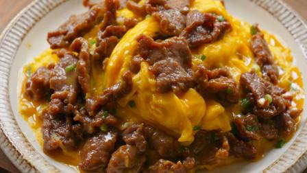 今天才知道,牛肉还有这么好吃的做法,鲜嫩爽滑,营养美味