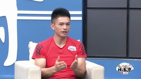 【Hi东京】钟齐鑫聊三年后参加巴黎奥运会:是挑战但想圆梦