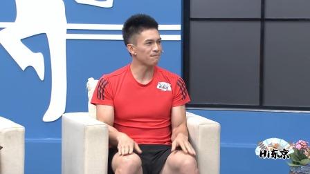 【Hi东京】奥运会里有什么?接龙游戏笑翻全场