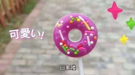 糖果时间;甜甜圈棒棒糖真是美味有点像游泳圈哈哈