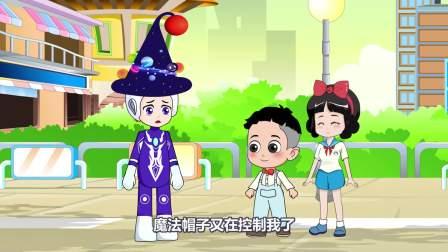奥特曼的魔法帽子救了白雪公主