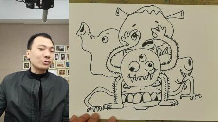 创意儿童画:小怪物变变变