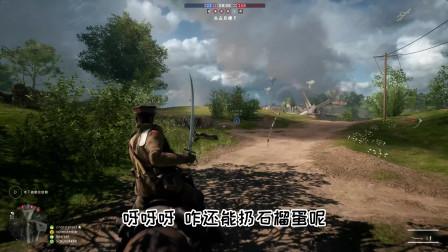 战地1 骑兵连小贝 荣耀登场!
