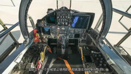 美国退役女飞行员为你讲解F-15驾驶舱中的每个按钮_机译字幕(3435)
