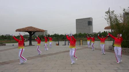 晨曦悠扬健身操第十六套十一节整理运动