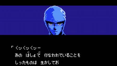 〖爱儿和朋友们〗番外篇0951-FC_Ninja Ryuukenden III(忍者龙剑传3)小叶爱默默三度刷新自己记录之12分50.78秒