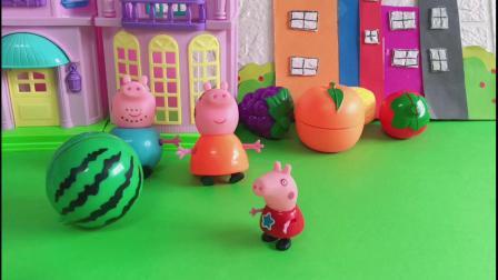 玩具故事:佩奇买了五个水果