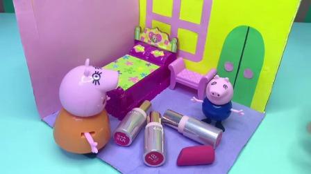 玩具过家家:乔治假装生病