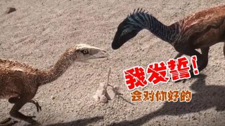 四川话搞笑配音:这恐龙绝对来自四川!