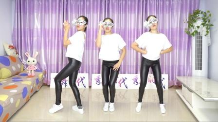 秀舞时代 微微 少女时代 Gee 舞蹈 皮裤美女跳舞
