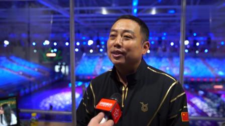 独家专访刘国梁:四面国旗太壮观,为马龙的伟大而感动