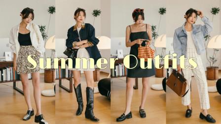 00: 00 夏末穿搭 & 购物分享丨End of Summer Outfit Ideas丨Savislook