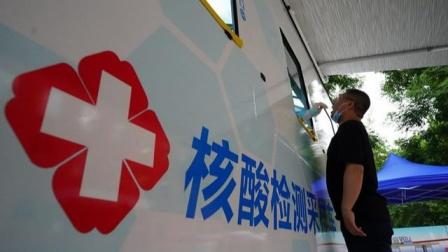 云南新增本土确诊病例7例  在重点人群核酸检测中发现