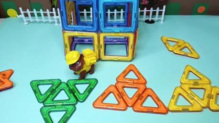 少儿:要重新建一个房子