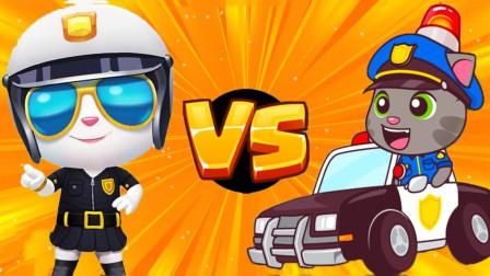 汤姆猫跑酷游戏 两只警官汤姆猫一起追赶小浣熊