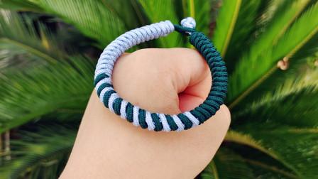 文艺风双色拼接护身手环,寓意好运之神长相伴