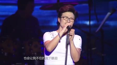 中国摇滚乐的中流砥柱,他写的抒情歌真的太好听了!