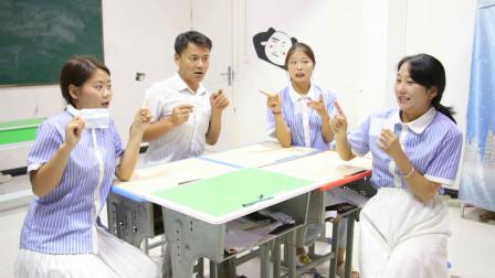 师生一起玩谁是卧底,小鹿老师输惨了,请同学们去吃海鲜大餐