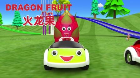蔬菜水果卡通小人 育儿早教启蒙益智 第2集