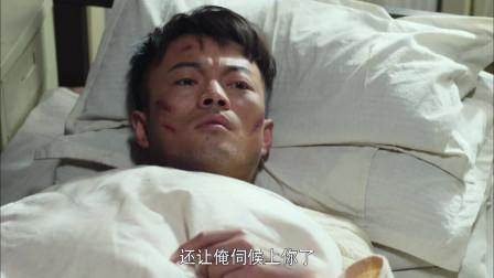 俺爹是卧底:战士满身是伤不吭一声,可护士给他打针,却害怕极了