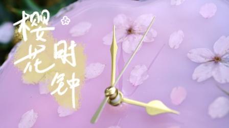 樱花飘落是秒速5厘米,但我把樱花的时间保留下来了❀ ͜҉