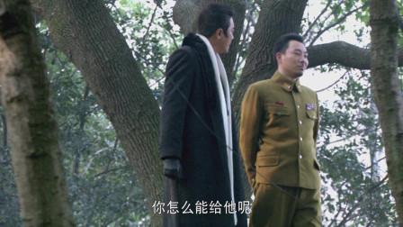 爸爸:黑老大找日本人索要李八一尸体,却被敲诈,太卑鄙