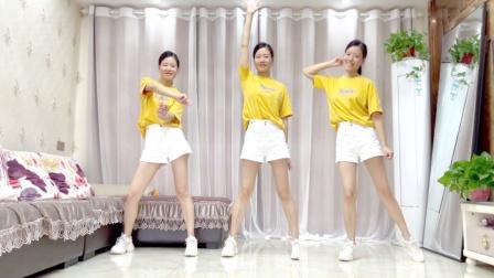网红广场舞《失眠的夜》热门健身舞