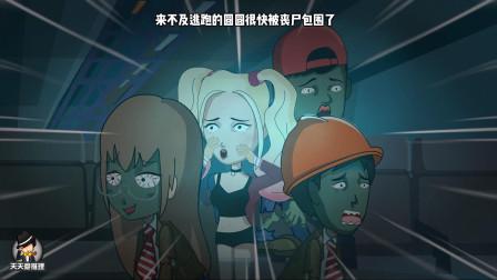 悬疑推理:奇怪!地铁里唯一幸存的人类,僵尸为啥放过了她?