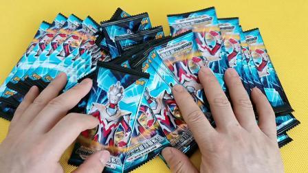 经典版奥特曼卡牌一整盒会出几张满星卡