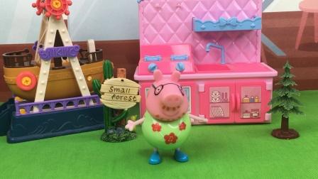 少儿玩具:猪爸爸和小度在家, 居然还和小度吵起来了
