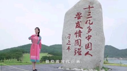 吕剧戏歌《百岁妈妈》演唱:何瑞雪