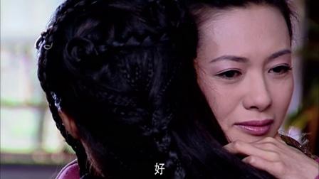 仙剑奇侠传 第一部:李丽珍可以降服拜月徐锦江