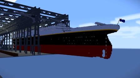 我的世界动画-泰坦尼克号启航