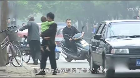 刘华强买西瓜以及捅卖瓜老板原版片段