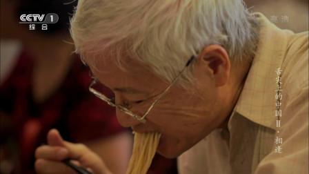 舌尖上的中国:一碗好吃好看的牛肉面出锅,这一碗吃下去得多满足啊