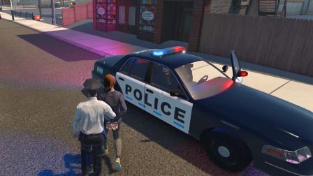 警察模拟器:接到举报附近有可疑活动赶过去看看