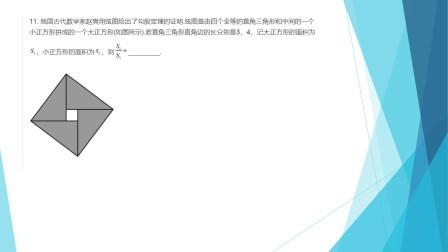 用简便算法解决2021年浙江省高考卷第11题