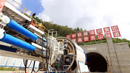 长达34公里,整整穿越19条断裂带!世界最难隧道,中国拿下9项第1