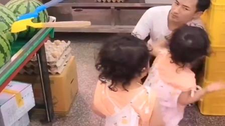 舅舅不给买西瓜吃,双胞胎直接放大招!