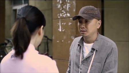 大男当婚:谷清还真是有一套,为保持联系,竟将地址写在他胳膊上