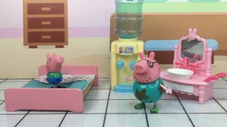 少儿玩具:猪爸爸给乔治讲故事