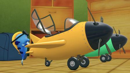飞机修好了,菲乐自由地在天空徜徉