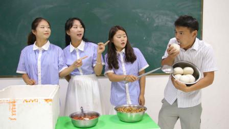 学校举办身份互换活动,同学们给小鹿老师打一盆馒头,能吃完吗?