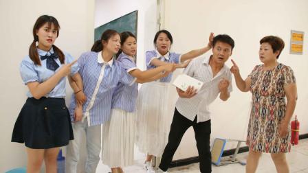 假如同学们都有脸盲症,学生把老师当成看门大爷轰了出去,真逗
